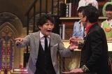 『超逆境クイズバトル!! 99人の壁 2時間スペシャル』の模様 (C)フジテレビ