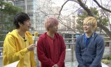 KAT-TUN中丸、増田&塚田と同期対決