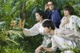 黒柳徹子、リリー・フランキー、清野菜名、伊藤健太郎の4人によるファッションブランド「H&M」新キャンペーンビジュアル