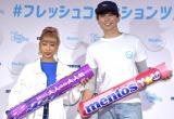 『mentos #フレッシュコネクションツアー』ローンチイベントに出席した(左から)青山テルマ、岡本至恩 (C)ORICON NewS inc.