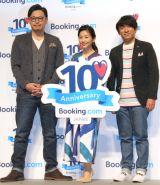 (左から)平子祐希、関根麻里、酒井健太 (C)ORICON NewS inc.