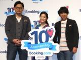 『Booking.com Japan』設立10周年記念プレスイベントに出席した(左から)平子祐希、関根麻里、酒井健太 (C)ORICON NewS inc.