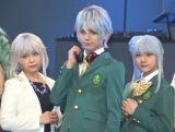 (左から)平松可奈子、竹中凌平、山田麻莉奈