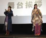 (左から)小倉唯、天城サリー=アニメ映画『パンドラとアクビ』舞台あいさつ (C)ORICON NewS inc.
