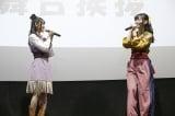 (左から)小倉唯、天城サリー=アニメ映画『パンドラとアクビ』舞台あいさつ