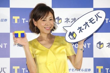 Tポイント投資『SBIネオモバイル証券』ローンチ発表会に出席した高橋真麻 (C)ORICON NewS inc.