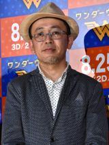映画『ワンダーウーマン』の日本最速ファンスクリーニングイベントに参加したFROGMAN (C)ORICON NewS inc.