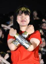 映画『ワンダーウーマン』の日本最速ファンスクリーニングイベントに参加した光岡三ツ子氏 (C)ORICON NewS inc.