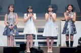 新メンバーをお披露目(左から)中西香菜、太田遥香(新メンバー)、伊勢鈴蘭(新メンバー)、和田彩花