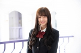 MBS/TBSドラマイズム『都立水商!〜令和〜』に出演する伊藤萌々香(C)「都立水商!〜令和〜」製作委員会・MBS