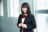 MBS/TBSドラマイズム『都立水商!〜令和〜』に出演する大原優乃(C)「都立水商!〜令和〜」製作委員会・MBS