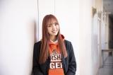 MBS/TBSドラマイズム『都立水商!〜令和〜』に出演する飯窪春菜(C)「都立水商!〜令和〜」製作委員会・MBS