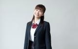 MBS/TBSドラマイズム『都立水商!〜令和〜』に出演する小倉優香(C)「都立水商!〜令和〜」製作委員会・MBS