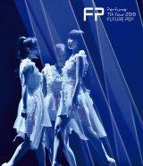 『Perfume 7th Tour 2018 「FUTURE POP」』