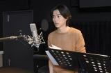アニメ映画『二ノ国』のアフレコを行う山崎賢人(C)2019 映画「二ノ国」製作委員会