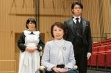 第1話(4月19日放送)より(C)テレビ東京