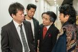西園寺と事件現場でいつも出くわす城南第一署の刑事・丸山昭雄(佐藤二朗)も健在(C)テレビ東京
