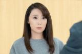 =ドラマ『執事西園寺の名推理2』第1話(4月19日放送)より(C)テレビ東京