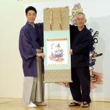「祝幕」の原画を手にする(左から)尾上菊之助、鈴木敏夫氏 (C)ORICON NewS inc.