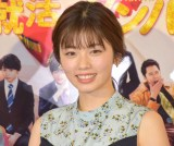 NHKドラマ『恋と就活のダンパ』の囲み取材に参加した小芝風花 (C)ORICON NewS inc.