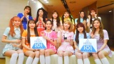 コメントを寄せたIZ*ONE (C)ORICON NewS inc.