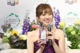 『香る絶頂シャンプー「ハーバルエッセンス ビオリニュー」』初愛記念イベントに出席した菊地亜美