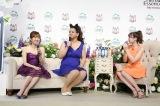 『香る絶頂シャンプー「ハーバルエッセンス ビオリニュー」』初愛記念イベントに出席した(左から)菊地亜美、福島善成、藤井サチ