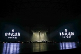 BOYS AND MENのナゴヤドーム公演でサプライズ発表