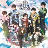 祭nine.4thシングル「有超天シューター」ジャケット写真(3月20日発売)