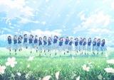 日向坂46の冠番組『HINABINGO!』が4月からスタート