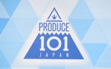 『PRODUCE 101 JAPAN』の開催発表会見 (C)ORICON NewS inc.