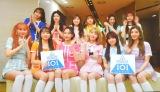 コメントを寄せたIZ*ONE=『PRODUCE 101 JAPAN』の開催発表会見(C)ORICON NewS inc.