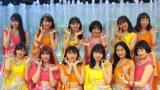 最新シングル「恋はアッチャアッチャ/夢見た 15年(フィフティーン)」発売記念イベントの様子 (C)ORICON NewS inc.