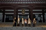 UVERworld、東京ドームで男祭り