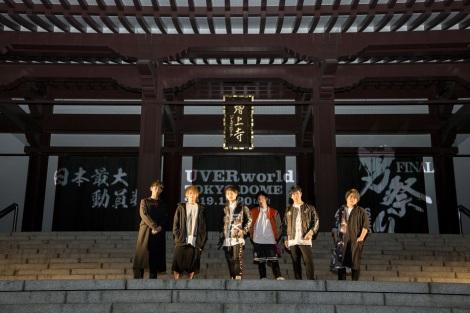 東京ドームで男性限定ライブ『男祭り』を開催することを発表したUVERworld(左から)真太郎(Dr)、彰(G)、TAKUYA∞(Vo)、克哉(G)、信人(B)、誠果(Sax)