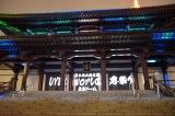 東京ドームで男性限定ライブ『男祭り』を開催することを発表 (C)ORICON NewS inc.