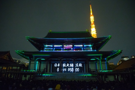 増上寺にプロジェクションマッピングを投影し、東京ドームで男性限定ライブ『男祭り』を開催することを発表
