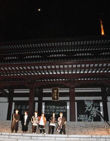 増上寺、東京タワーを背に東京ドームでの『男祭り』を発表したUVERworld (C)ORICON NewS inc.