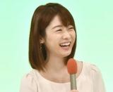 『東北・みやぎ復興マラソン2019』合同記者会見に出席した飯田菜奈アナ (C)ORICON NewS inc.