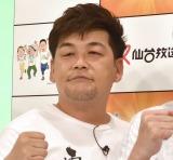 『東北・みやぎ復興マラソン2019』合同記者会見に出席した富澤たけし (C)ORICON NewS inc.