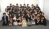 舞台『降臨Hearts&Soul』に出演する若林倫香(最前列中央)ら (C)ORICON NewS inc.