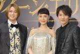 日生劇場舞台『クイーン・エリザベス』製作発表記者会見に出席した(左から)高木雄也、大地真央、長野博 (C)ORICON NewS inc.