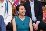 3日放送のニノさんSP 『浅田真央&小泉孝太郎を知らない人』に出演する浅田真央 (C)日本テレビ