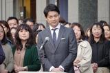 石井亮次CBCアナウンサーが日曜劇場『集団左遷!!』に出演 (C)TBS