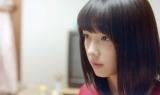 """『I""""s(アイズ)』で麻生藍子を演じた加藤小夏(C)桂正和/集英社・スカパー!"""