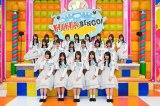 15日深夜から日本テレビでスタートする『全力! 日向坂46バラエティー HINABINGO!』