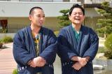 MBS凱旋の冠番組『大悟を探せ!』に出演する千鳥(大悟、ノブ)