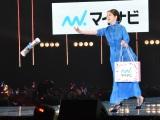 「マイナビ TREND AWARD」を受賞した今田美桜 (C)ORICON NewS inc.