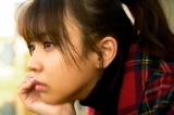 (撮影)鈴木心『小林由依1st写真集「感情の構図」』(KADOKAWA/3月5日発売)