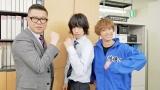 YouTube『小山内三兄弟チャンネル』で配信される『働かないの?唯一兄ちゃん』より(左から)シソンヌ・長谷川忍、黒羽麻璃央、赤澤燈(C)日本テレビ